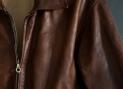 Vintage Ndl leather jkt detail